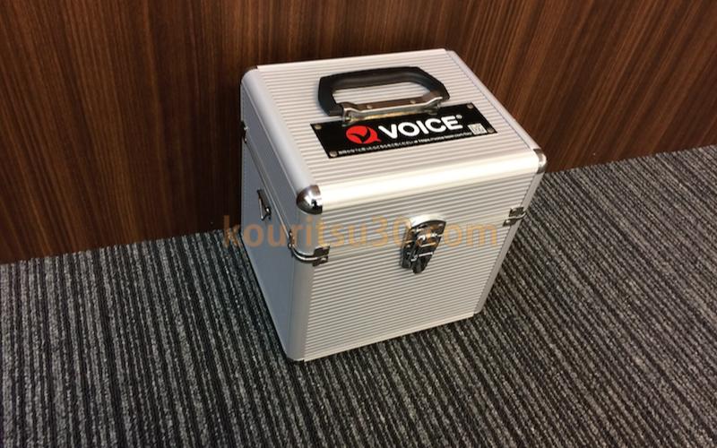 レーザー墨出し器 VOICEの梱包ケース