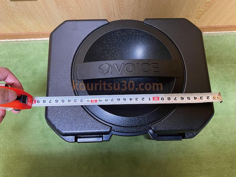 収納ケースのサイズを測定