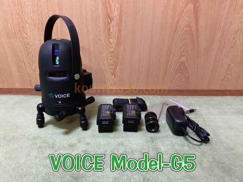 model-g5 実機